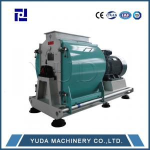 Wide type hammer mill